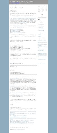 affiliatesogo.jpg