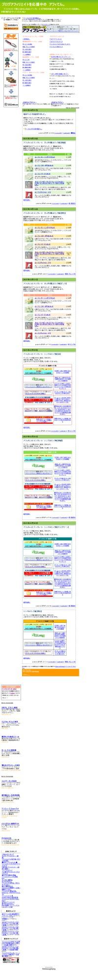 afi-template.jpg