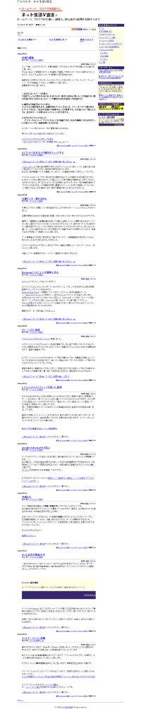 tainokoto.jpg