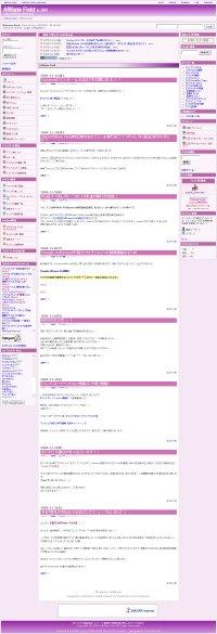 affiliate-field.jpg
