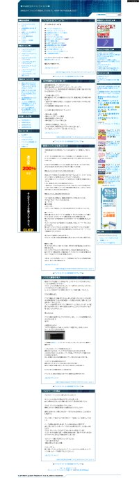 affiliate1120.jpg