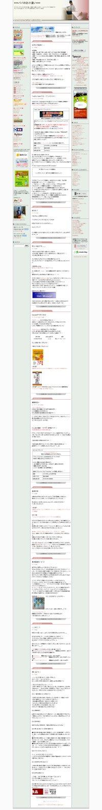heso-kuri.jpg