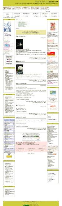 honig0206.jpg