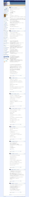 shakuyaku.jpg